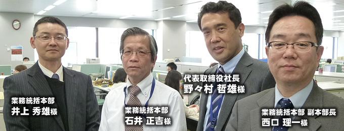 case_mitsui-bussan1