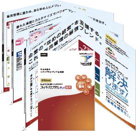 catalog_schanbai