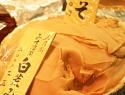 醤油・味噌製造業