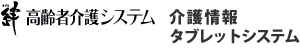 kizuna_tablet
