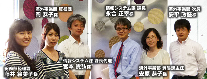 miyama-tex_title