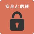 3point_3