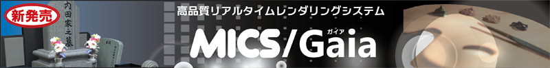 MICS / Gaia