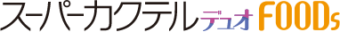 logo_scfoods