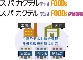 tenji_06