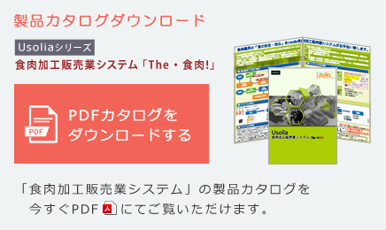 dlbn_sc_kaikei