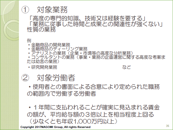 semirepo_20170214_kyoto_35