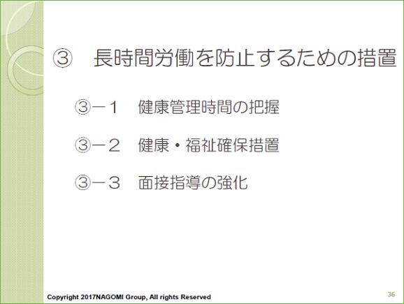 semirepo_20170214_kyoto_36