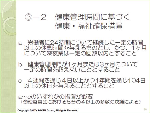semirepo_20170214_kyoto_38