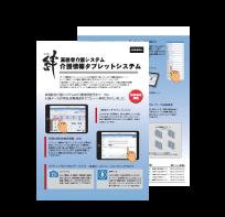 catalog_kkstablet