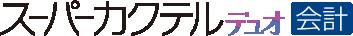 sc_kaikei