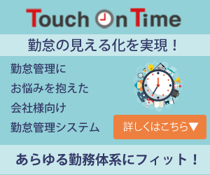 ToT_300_250