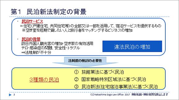 nakajima_578_1