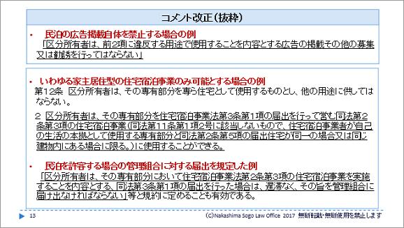 nakajima_578_11