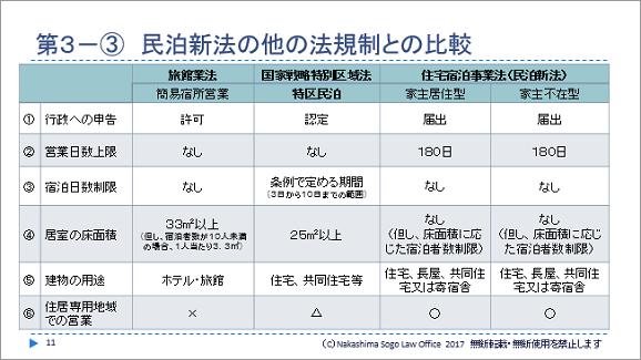 nakajima_578_9