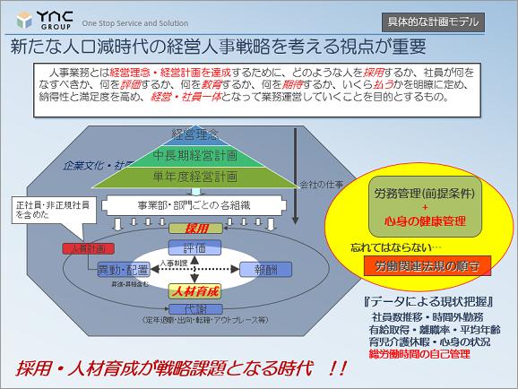 yagawa_578_3