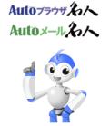 20180410Toyama