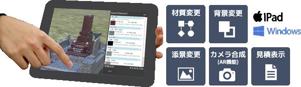 gaia_communication_tool