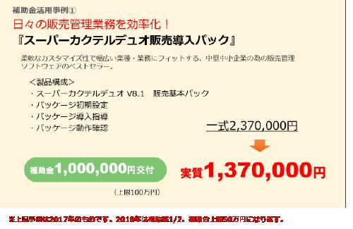 20180425_26Nigata0001