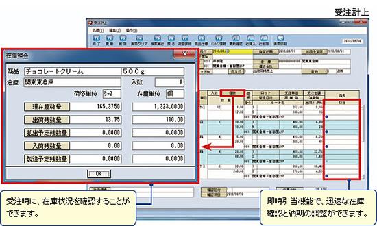 efficiency_img