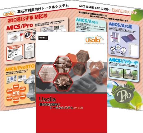 catalog_mics