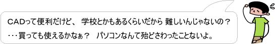 sek_boseki1
