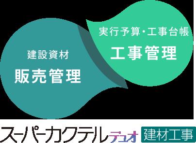 sc_kenzaikouji