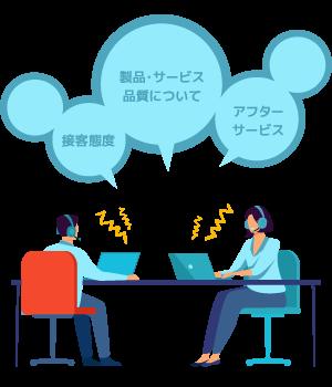 良質な顧客体験のための改善点