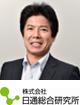 井上 浩志 氏