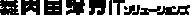UCHIDA YOKO IT SOLUTIONS CO., LTD.